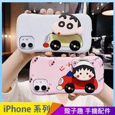 卡通小汽車 iPhone SE2 XS Max XR i7 i8 plus 手機殼 蠟筆小新 櫻桃丸子 可愛小蠻腰 摺疊伸縮 影片支架