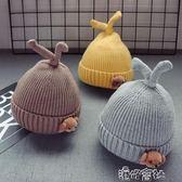 秋冬0-2歲寶寶兒童毛線帽子韓版嬰幼兒針織帽子款套頭帽狗狗帽 港仔會社