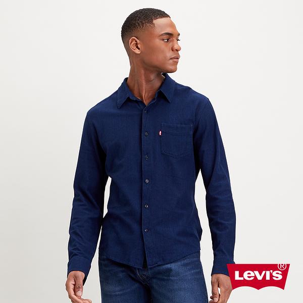 Levis 男款 牛仔襯衫 / 精工原色藍染工藝 / 修身版型