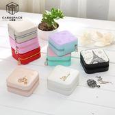 首飾盒便攜公主歐式韓國旅行小號簡約耳環耳釘盒 mc6564『M&G大尺碼』tw