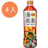 立頓 茶佐茶無糖紅茶 535ml (4入)/組【康鄰超市】