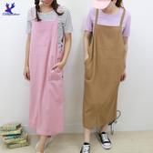 【春夏新品】American Bluedeer - 可愛系吊帶裙 二色 春夏新款