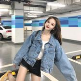 秋裝2018韓版上衣慵懶原宿風長袖寬鬆短款牛仔外套女