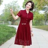 新款裙子女夏洋氣收腰紅色蕾絲洋裝修身中長50歲媽媽裙純色 快速出貨