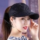 鴨舌帽 夏季新款女士帽休閒帽蕾絲棒球帽鴨舌帽潮人帽韓版太陽帽空頂帽子寶貝計畫 上新