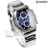 WIRED 疾風飆速太陽能計時腕錶 男錶 不銹鋼 藍 復古酒桶 AY9005X1 V176-0AJ0B