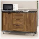 【水晶晶 傢俱 】JM9922 2 洛爾納4 尺胡桃低甲醛木心板石面收納櫃
