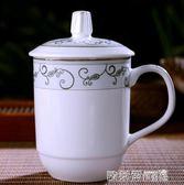 陶瓷杯 帶蓋景德鎮骨瓷大號茶杯陶瓷水杯辦公室會議杯禮品杯子 歐萊爾藝術館