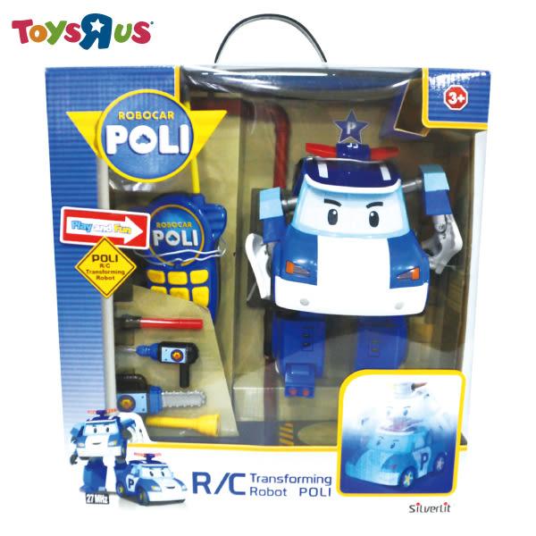 玩具反斗城 10吋變形遙控波力