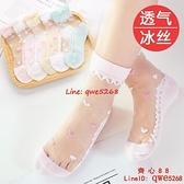 【買一送一】兒童水晶襪子夏季薄款女童純棉冰絲襪中大童公主【齊心88】