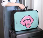 手提旅行收納包袋登機包大號行李衣物拉桿箱整理包   LannaS