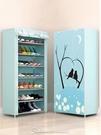 鞋櫃簡易鞋架多層鋼管特價組裝防塵家用省空間學生宿舍收納經濟型鞋柜 阿卡娜