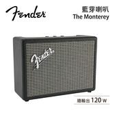 【結帳再折扣】Fender 美國 藍芽喇叭 The Monterey 台灣公司貨