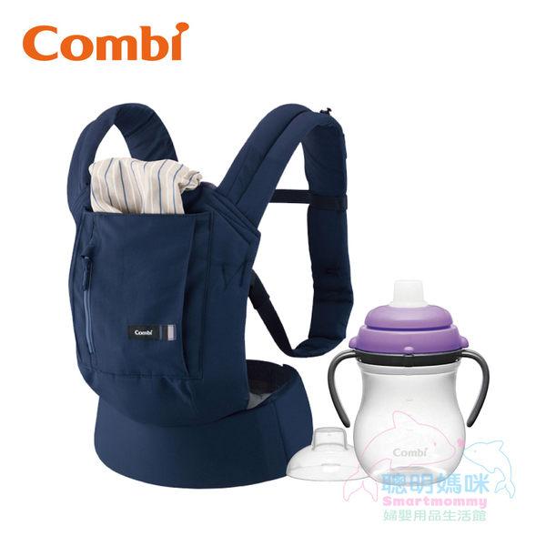 康貝 Combi JOIN減壓型揹巾(黑色)+teteo 吸管葫蘆喝水訓練杯