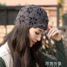 頭巾帽 帽子女韓版潮夏季蕾絲薄款女士遮白發鏤空編織瓜皮頭巾包頭貝雷帽 阿薩布魯
