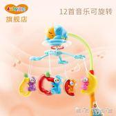 好動小猴床鈴 12首睡眠樂曲 音樂旋轉嬰兒寶寶安撫哄睡玩具igo 晴天時尚館