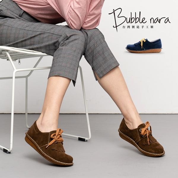 3M專利防潑水 長春藤流蘇氣墊鞋。Bubble Nara波波娜拉。防磨腳,學院風可愛寬楦圓頭鞋MAA14322