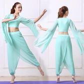 2018新款舞韻瑜伽舞蹈服套裝女飄逸白色愈加服學生成人演出服春夏 聖誕節禮物熱銷款