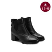 中大尺碼女鞋 百搭真皮粗跟小短靴 39-45碼 172巷鞋舖【NTL60223】