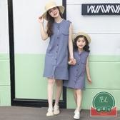 夏季棉麻網紗連身裙韓版公主裙親子裝母女裝【聚可爱】