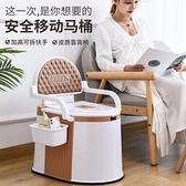 老人坐便器 可移動馬桶老人孕婦坐便器家用便攜式老年人起夜尿桶成人坐便椅