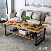 簡約現代茶幾簡易迷你沙發雙層邊幾角幾小戶型客廳咖啡桌組裝茶臺 PA12417『男人範』
