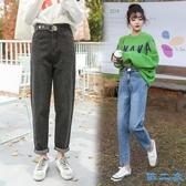 2020寬鬆直筒牛仔褲泫雅高腰顯瘦老爹復古哈倫蘿卜褲