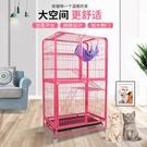 寵物籠 貓籠子貓別墅三層四層貓籠貓咪用品寵物籠子廠家直銷