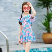 女童泳衣 兒童泳衣連體裙式泳裝韓版小中大童可愛公主溫泉游泳衣 LJ3197【原創風館】