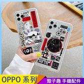 星球大戰 OPPO A53 A72 A31 A9 A5 2020 AX7 AX5 透明手機殼 歐美標籤 潮牌卡通 保護殼保護套 空壓氣囊殼
