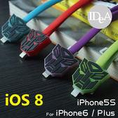 IDEA Apple iPhone7 Plus iOS變形金剛發光Lightning傳輸線 6S USB充電 8pin麵條扁數據線 最新系統 博派
