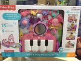 全館85折費雪健身架器腳踏鋼琴新生寶寶音樂游戲地毯嬰兒爬行墊玩具W2621