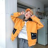 學院風短外套女新款韓版寬鬆休閒裝棒球服初中學生貼布外套