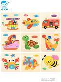 積木  木質拼圖早教益智寶寶積木制立體幼兒童玩具女孩男孩1-2-3-6周歲   酷動3Cigo