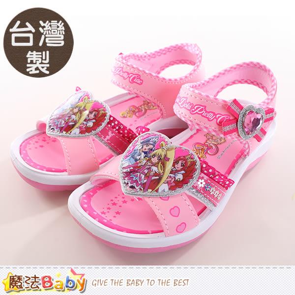 女童鞋 台灣製光之美少女正版女童涼鞋 魔法Baby
