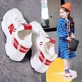 超值精選童鞋女童運動鞋夏季新款透氣小白鞋韓版潮兒童鞋子網面男童鞋網鞋下殺8折
