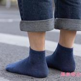 5雙|襪子男短襪薄款素色防臭吸汗透氣全棉船襪【匯美優品】