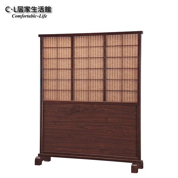 【 C . L 居家生活館 】G802-3 佐佐木屏風/隔間/辦公室/客廳/玄關/風水屏風