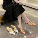 穆勒鞋網紅軟皮包頭半拖鞋女中跟2021年夏季穆勒懶人鞋外穿高跟鉚釘涼鞋 愛丫 新品