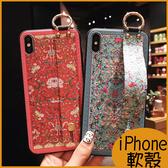 延禧攻略中國風iX手機殼 XR保護殼 XS Max軟殼 iPhone8保護套 i7Plus i6s Plus防摔全包腕帶支架保護殼