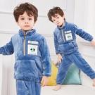 男童法蘭絨套裝冬季新款兒童保暖珊瑚絨家居服睡衣睡褲5601 小山好物