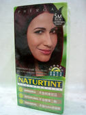 NATURTINT赫本~5M棕紅色染髮劑