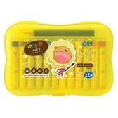 [奇奇文具] 【雄獅 SIMBALION 粉蠟筆】 奶油獅 BLOP-12 小支12色粉蠟筆