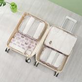 ✭米菈生活館✭【E77-1】旅行印花收納六件套 收納包 衣褲 分裝袋 內衣 整理袋 旅遊必備