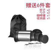 雙電壓旅行電熱水壺迷你304不銹鋼110V220伏小燒水杯igo生活優品