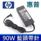 惠普 HP 90W 原廠規格 變壓器 Pavilion Gaming 15-ak011TX 15-ak012TX 15-ak013TX 15-ak014TX 15-ak015TX 15-ak016TX ...