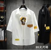 短袖襯衫韓版潮流帥氣男裝2020新款春大碼寬鬆貼標五分半袖T恤 EY11368 【MG大尺碼】