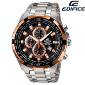 EDIFICE EF-539D-1A5 玫瑰金 黑色面 三眼錶 53mm 男錶 EF-539D-1A5VDF CASIO卡西歐 日期