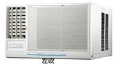 ↙0利率↙SANLUX三洋約7坪定頻冷專窗型冷氣SA-L41FEA或SA-R41FEA【南霸天電器百貨】
