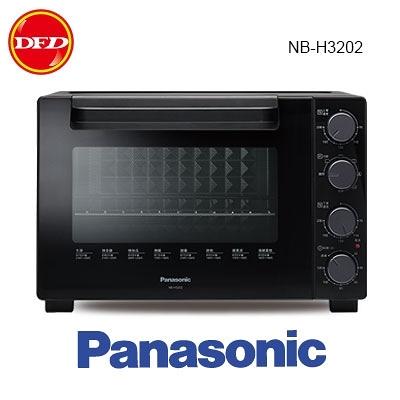 PANASONIC 國際牌 NB-H3202 微電腦電烤箱 32L 3D熱風對流 360度旋轉燒烤 發酵行程 公司貨